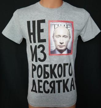 "ПУТИН-PUTIN"" DENIS SIMACHEV Russian Designer UNISEX T-Shirt"